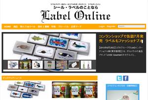 Label_Online.png