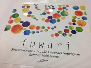 fuwari.jfif